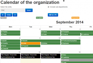 calendrier global (niveau organisation)